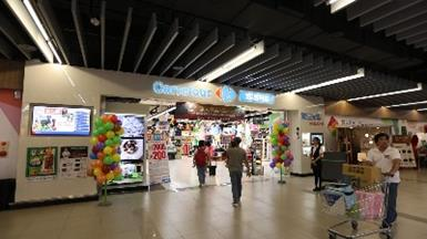 Building Taiwan's First Intelligent Hypermarket with Carrefour Taiwan